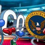 Govt. Pauses SEC Suit Against $30 Mln ICO Amid Parallel Investigation Concerns